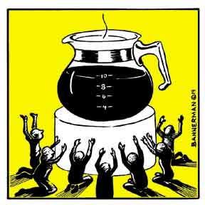 кофе молитва