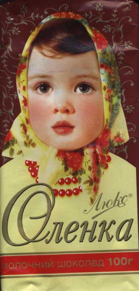 "шоколад ""Люкс Оленка"" (украинская ""Алёнка"", фабрика ""Одессакондитер"")"