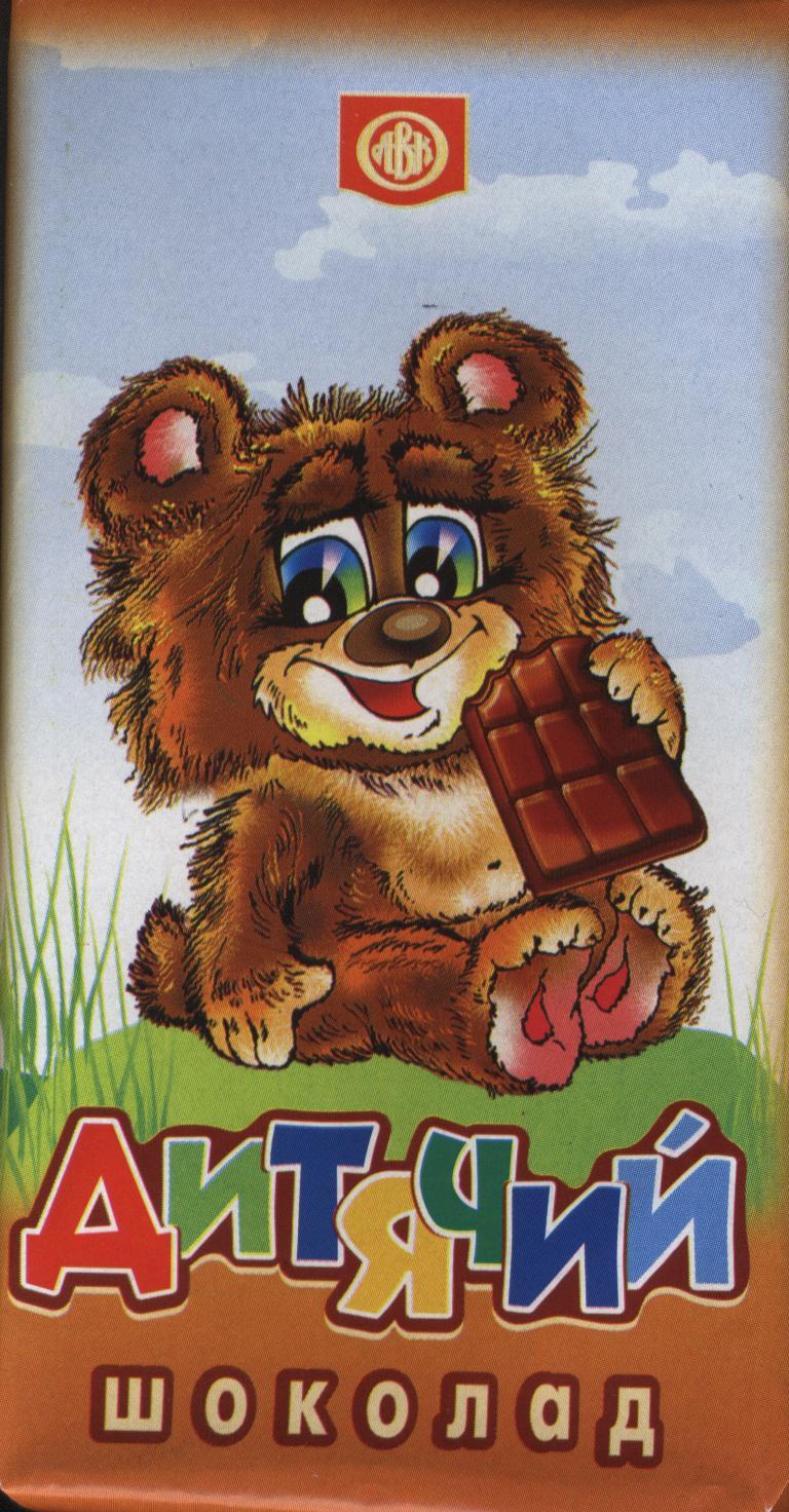 АВК \ Детский шоколад