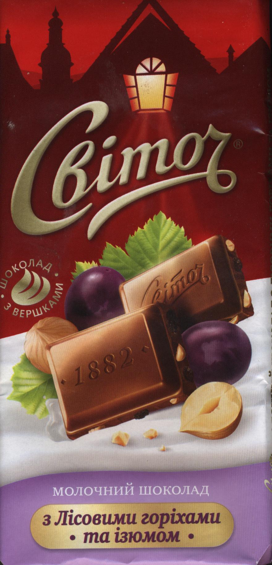 Світоч \ Молочный шоколад с лесными орехами и изюмом