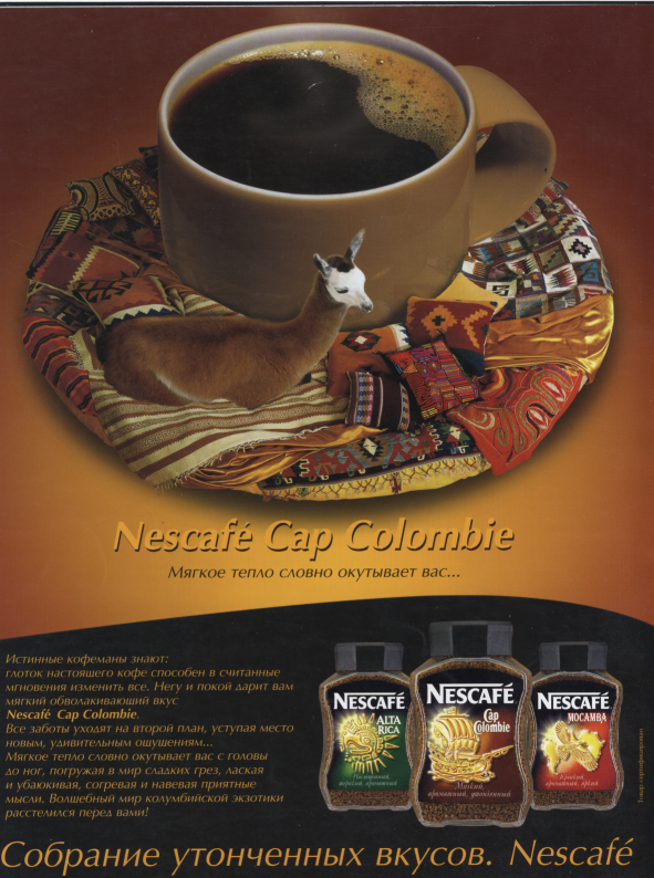 Nescafe Cup Colambie coffee poster