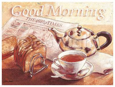 чайное доброе утро