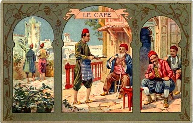 восточная кофейня / ретро открытка