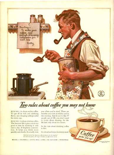 правила кофе / винтажный постер кофе