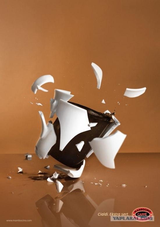 Mambocino Coffee - Крепкий кофе / рекламный постер