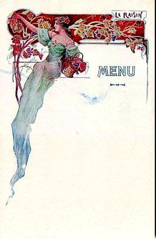 старинное меню