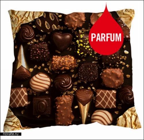 подушка с ароматом шоколада