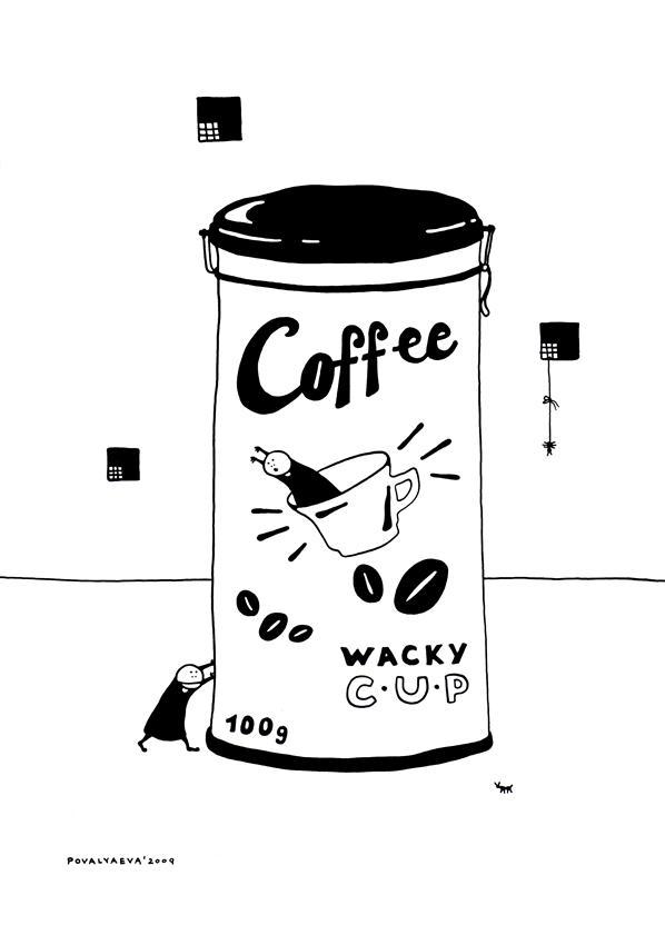 Ваки любит кофе
