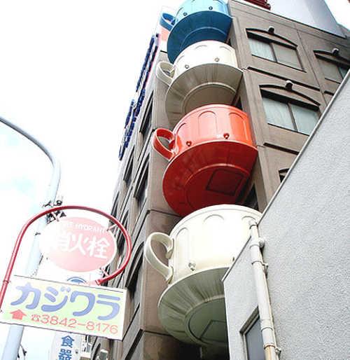 Балконы в виде чашек кофе - Токио, Япония