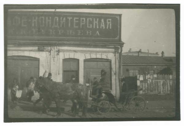 Кафе-кондитерская, Россия, 1919 - старая фотография