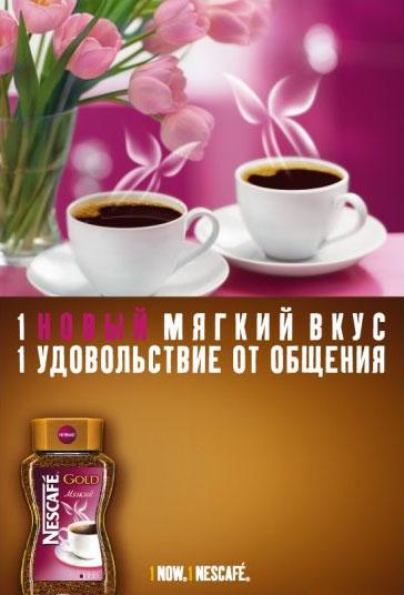 Кофе для женщин