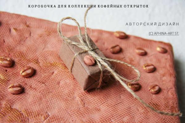Кофейная шкатулка ручной работы