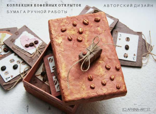 Шкатулка ручной работы в стиле кофе для кофейных открыток