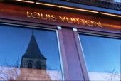 Офис Louis Vuitton в Париже
