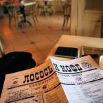 """Кофейня """"Лосось и кофе"""" город Суздаль"""