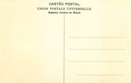 Обратная сторона старинной открытки 1905 год