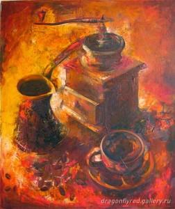 Натюрморт с кофе, художник Лариса Зотенко
