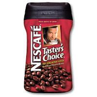 Nescafe этикетка на упаковке банки кофе
