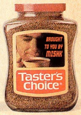 tasters-choice упаковка кофе Nestle