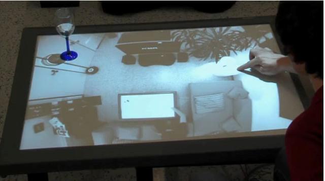 Умный кофейный столик с пультом управления