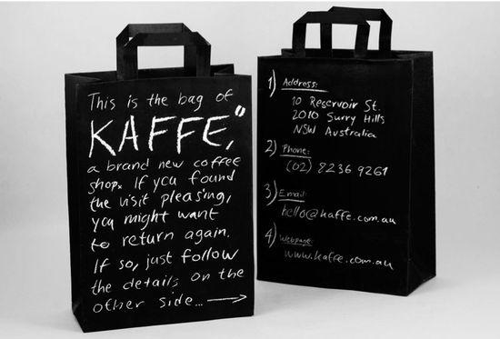 Бумажная сумка для кофе на вынос