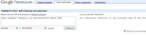 Автоматический перевод