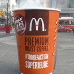 Реклама бесплатного кофе