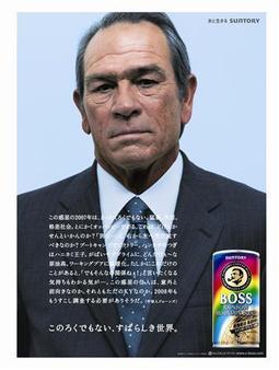 Томми Ли Джонс в японской рекламе кофе Босс