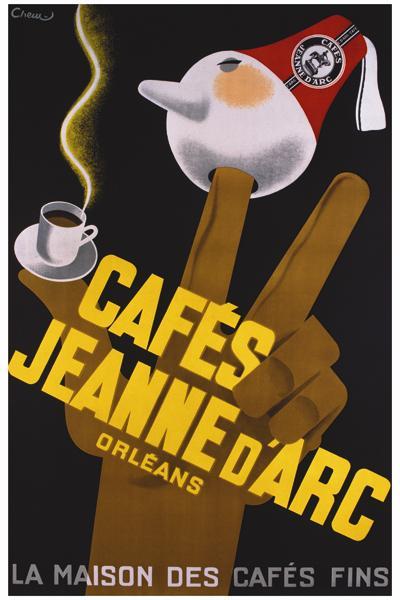 французский кофе Жанна Д'арк