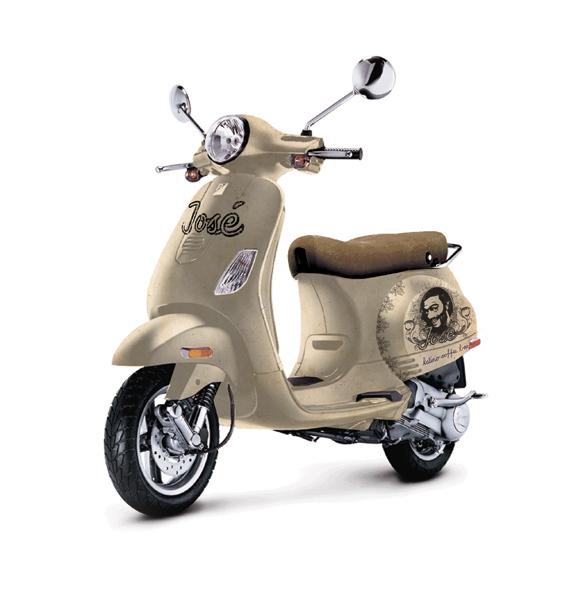 Мотоцикл с эмблемой кофе Хосе